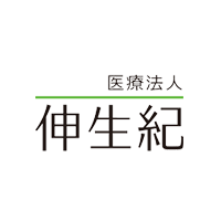 医療法人伸生紀│コスモピア熊本・第二コスモピア熊本